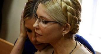 Тюремщики позволили Жене Тимошенко побыть с мамой 3 дня