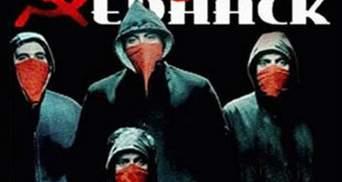 У Туреччині вперше відбувся суд над хакерами