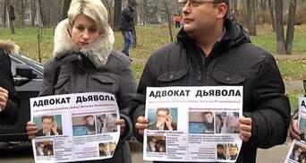 Журналісти влаштували у Києві мовчазний протест через справу Розвадовського