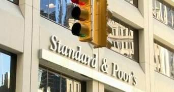 Standard & Poor's вивело Київ зі списку CreditWatch