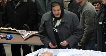 Мать Мазурка признала, что похоронила своего сына