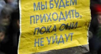 """Російські опозиціонери хочуть провести """"Марш свободи"""" 15 грудня"""