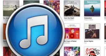 iTunes 11 - найочікуваніша новинка листопада для користувачів iPhone і iPad