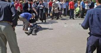 """У Дніпропетровську підтримували одного з """"дніпропетровських терористів"""""""
