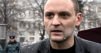 Влада Москви не погодила Марш свободи 15 грудня