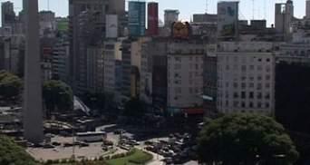 Аргентина подала иск в ВТО против США и ЕС