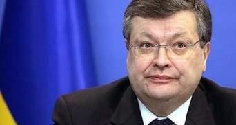 Грищенко рассказал о намерениях Украины во время председательства в ОБСЕ
