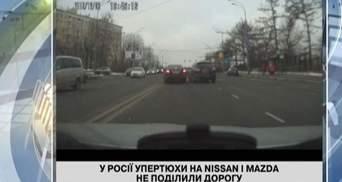 У Росії Nissan і Mazda не поділили дорогу