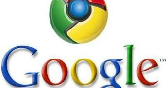 "Браузер Chrome матиме ""контроль батьків"""