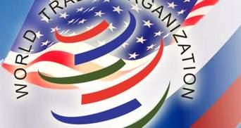 В США заявляют, что Россия нарушила нормы ВТО