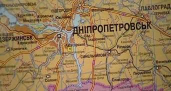 S&P погіршило прогноз щодо рейтингів українських міст