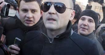 У Москві пройшла несанкціонована акція протесту (Фото)