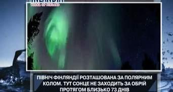 Интересные факты о полярном сиянии в Финляндии