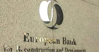 ЄБРР інвестував в Україну близько 900 млн євро