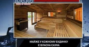 Интересные факты о финских саунах