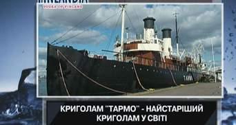 Интересные факты о старейшем ледоколе в мире