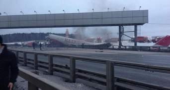 В Москве разбился пассажирский самолет (Фото)