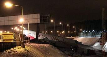"""Аварія літака у """"Внуково"""": Як це було (Фото)"""