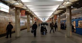 В Киевском метро умер 45-летний мужчина