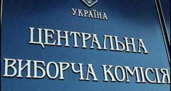 ЦВК зареєструвала 3 нових нардепів від Партії регіонів