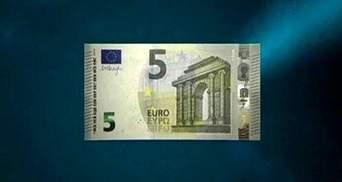 Глава ЄЦБ представив оновлені 5 євро
