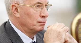 В правительстве Азарова решили, как наполнять бюджет