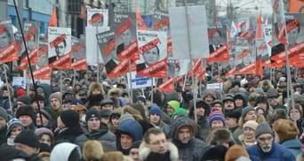 """В центре Москвы - """"Марш против подлецов"""" (Фото)"""
