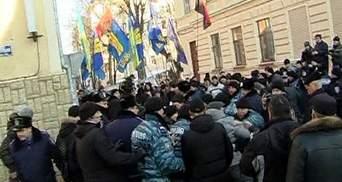 Прибытие Лаврова сопровождалось пикетом оппозиционеров