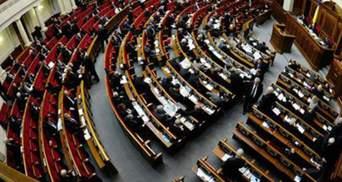 """Комуністів та регіоналів обурив законопроект проти """"кнопкодавів"""""""