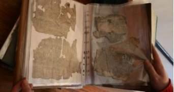 На Тернопольщине нашли архивные списки бойцов УПА (Фото)