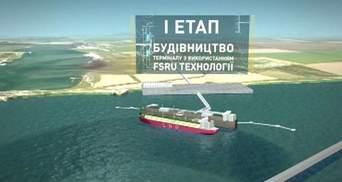З інвестором для LNG-терміналу уряд визначиться до кінця січня