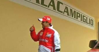 Команда Ferrari проводит традиционную вечеринку