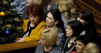 К Тимошенко прибыли женщины-нардепы