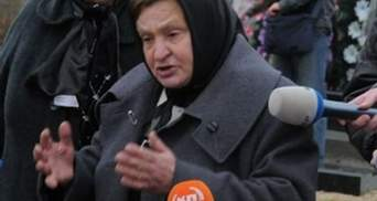 Мать Мазурка написала заявление в милицию, потому что ей отдали не все золото