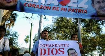 Стычки в Венесуэле: пострадали 10 студентов
