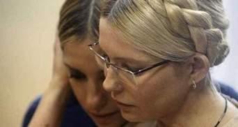 Юлия Тимошенко увидится с дочерью 21 января