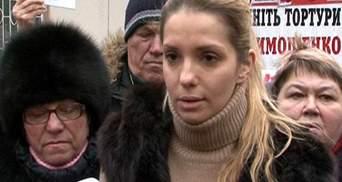 Защита требует полной информации о лекарственных средствах, которые давали Тимошенко