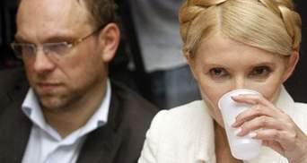 В ГПУ говорят, что от сообщения о подозрении Тимошенко отказались ее адвокаты