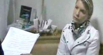 Тимошенко силой тянут в только что обустроенную больничную комнату для свиданий, – дочь