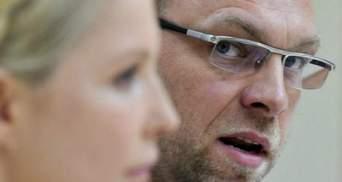 ГПУ: Власенко и Кожемякин пиарятся на деле Тимошенко, а не защищают ее