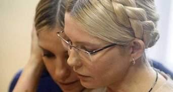 Тюремщики говорят, что Тимошенко сама не захотела видеться с дочерью