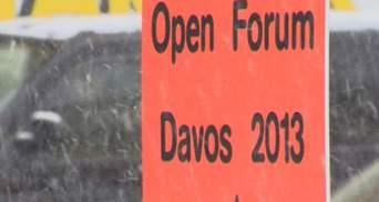 На Международном экономическом форуме обсудят кризис в Еврозоне