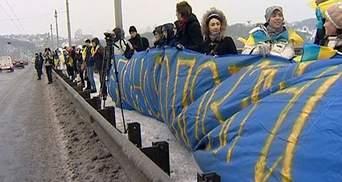 Итоги дня: как Украина отпраздновала День Соборности