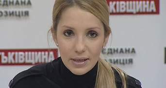 Дочь Тимошенко летит в Страсбург встретиться с чиновниками ЕС