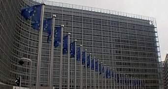 ЕС разрешил 11 странам ввести налог на финоперации