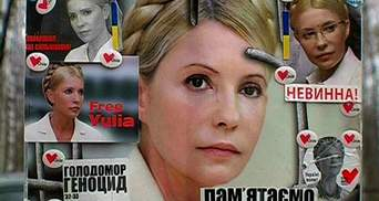 ПАСЕ может официально признать Юлию Тимошенко политзаключенным