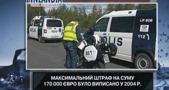 Интересные факты о штрафах в Финляндии