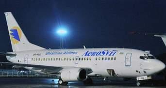 """""""АероСвіт"""" зобов'язали виплатити """"Антонову"""" понад 8 мільйонів"""