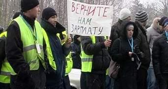 """Работники """"Днеправиа"""" требуют выплатить 10 млн грн задолженности по зарплате"""