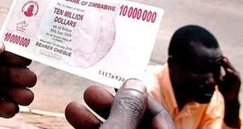 Госбюджет Зимбабве составляет около 200 долларов